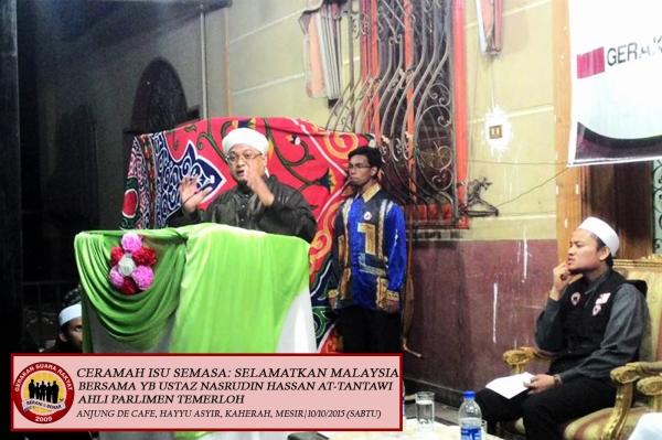 Ceramah mantap telah disampaikan oleh YB Ustaz Nasrudin Hassan At-Tantawi, Ahli Parlimen Temerloh